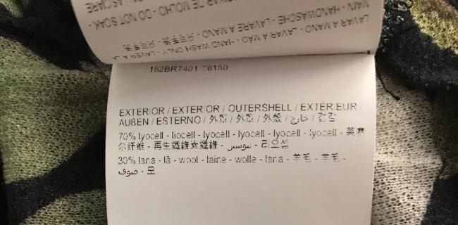 70% Lyocell, 30% wool